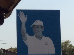 Hun Sen - a contrast (in image at least) to two years ago